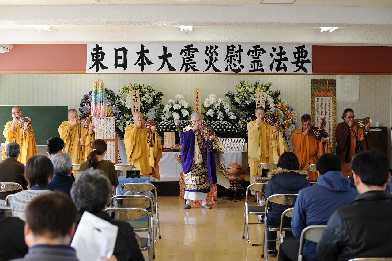 平成28年3月11日宮城県石巻市にて行われた東日本大震災慰霊法要の様子。