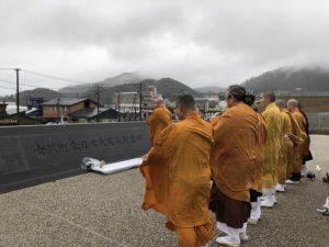 女川町震災慰霊碑